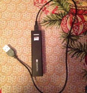 Внешний аккумулятор в комплекте с USB шнуром