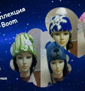 Детские шапочки Baby-Boom. Зимняя коллекция.
