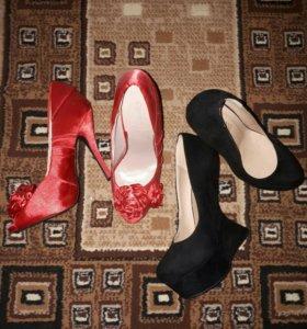 Хорошенькие туфли