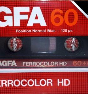 Аудиокассеты Agfa Ferrocolor HD 60+6(1985г.)