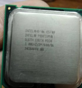 Intel Pentium Dual-Core E5700 3.00 GHz