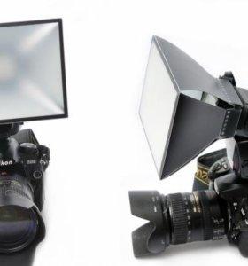 Софтбокс для фотовспышки