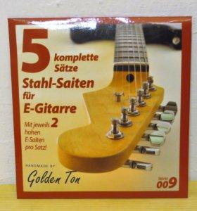 Струны для электрогитары № 9 Германия