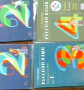 Учебники 2 '3'4класс