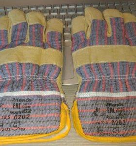 Перчатки зимние 2Hands