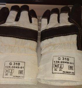 Перчатки утеплённые кожаные комбинированные