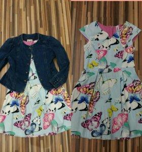 Платье и джинсовка
