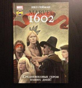 Комикс 1602