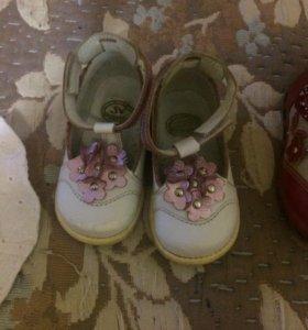 Обувь детская размер 20 от 100 до 300 рублей в лс