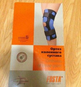Ортез коленного сустава, размер S