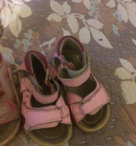 Обувь детская от 100 до 200 рублей в лс цена