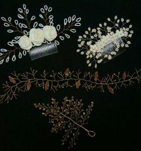 Украшения для волос , гребни и веточки для прическ