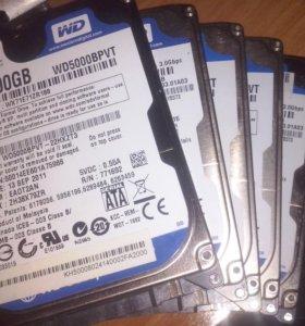Hdd 500 GB для ноутбука