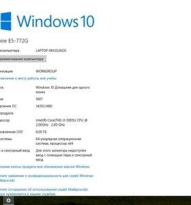 Acer Aspire E17 e5-722g-3157