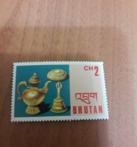 Марка бутан bhutan лампа заварник подставка