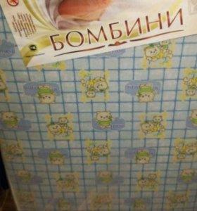"""Матрац """"Бомбини"""" для детской кроватки"""