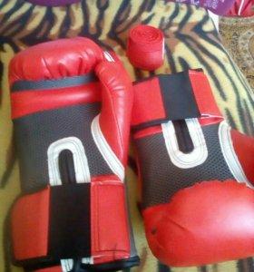 Перчатки боксерские бинты элостичные