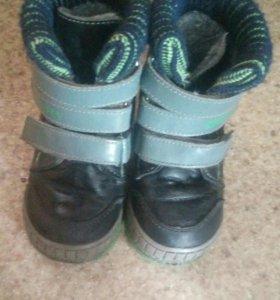 Ботинки зимние натуралка