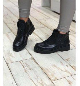Ботинки yourbox