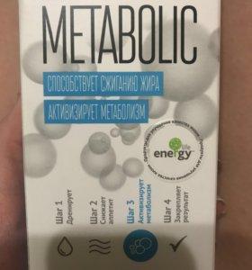 Метаболик
