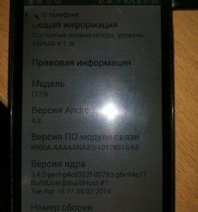 Sony xperia LT29 i