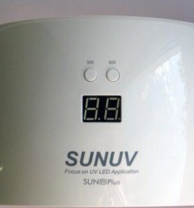 Лампа для маникюра Sun9x Plus