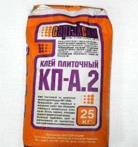 Плиточный клей Кп-А.2. 25 кг