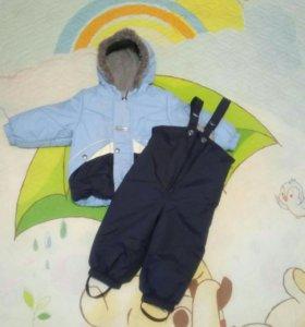 Зимняя куртка и полукомбинезон Kerry