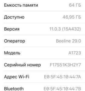 Айфон se 64 гб Gold