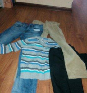 Брюки и свитер, куртка