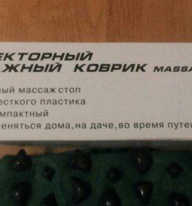 Массажный коврик FITSTUDIO НОВЫЙ.
