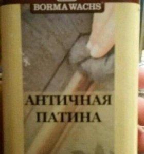 Античная патина фирмы Borma