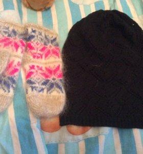 Варежки и шапка