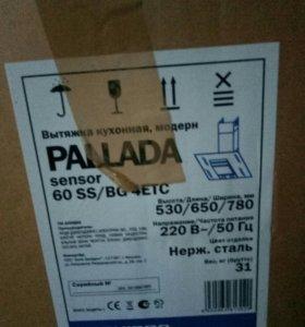 Вытяжка кухонная PALLADA SENSOR 60 SS/ BG 4 ETC