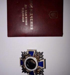 Медаль авмс им.п.с.нахимова торг уместен