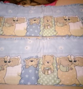 Бортики двух сторонние на детскую кроватку