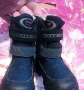Демисезонные ботиночки сапожки, размер 20