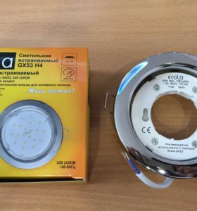 Светильник Ecola GX53H4 c лампой 6w.