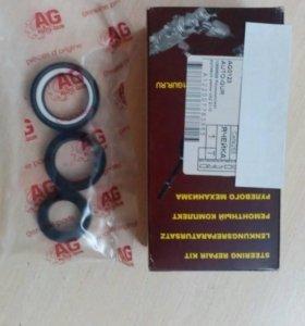 Ремкомплект рулевой рейки VAZ 2110