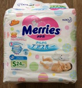 Новые не вскрытые подгузники Merries