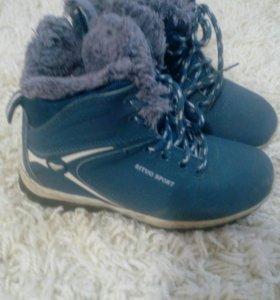 Зимние кроссовки для девочки