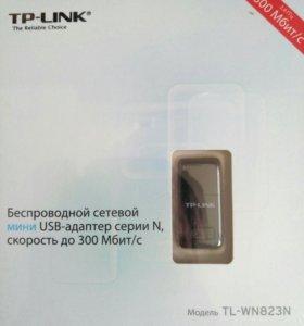USB -адаптер TL-WN823N новый