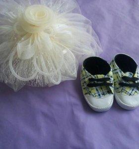 Пинетки-кроссовки малышам!