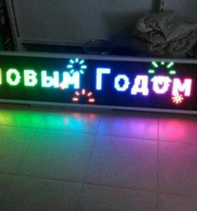 LED-вывеска уличная