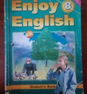 Учебник по английскому 8 класс