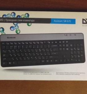 Клавиатура с USB хабом