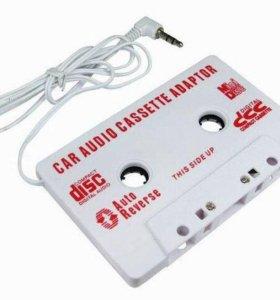 Кассетный адаптер для, магнитофона. вход 3.5 джек.