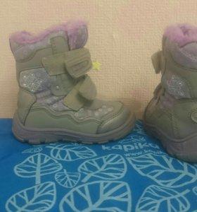Новые зимние ботинки KAPIKA размер 23