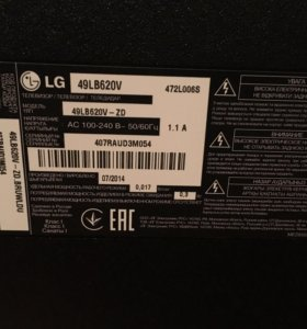 LCD Телевизор LG 49LB620V на запчасти