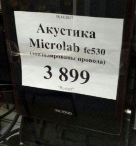 Акустикм Microlab